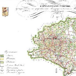 Карта Тверской губернии из атласа 1843 года.