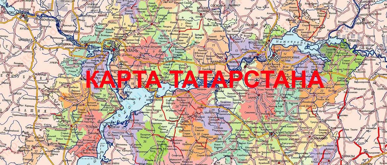 старая карта Татарстана