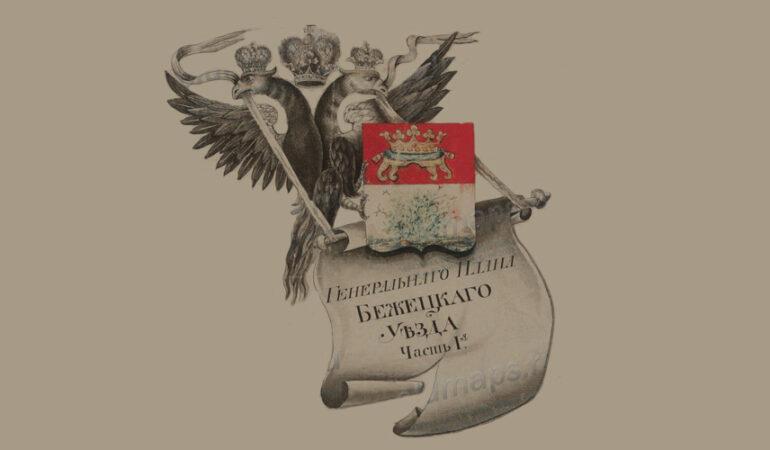 Старая карта Бежецкий уезд Тверской губернии