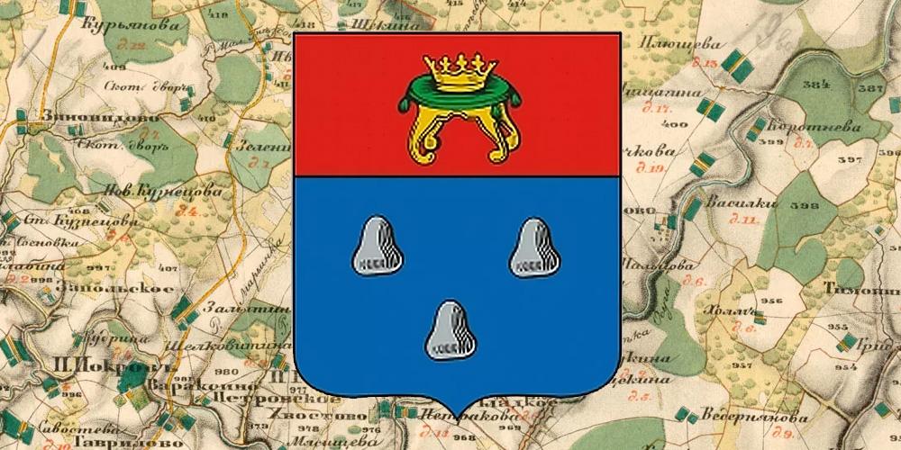 кашинский уезд тверской губернии