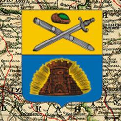 Зарайский уезд Рязанской губернии старая карта