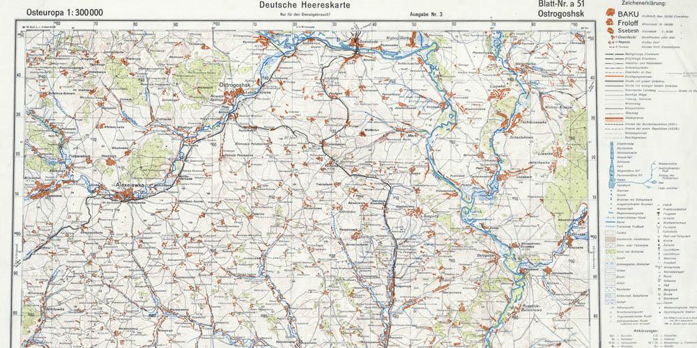 Старая немецкая карта Острогожского района 1941 года