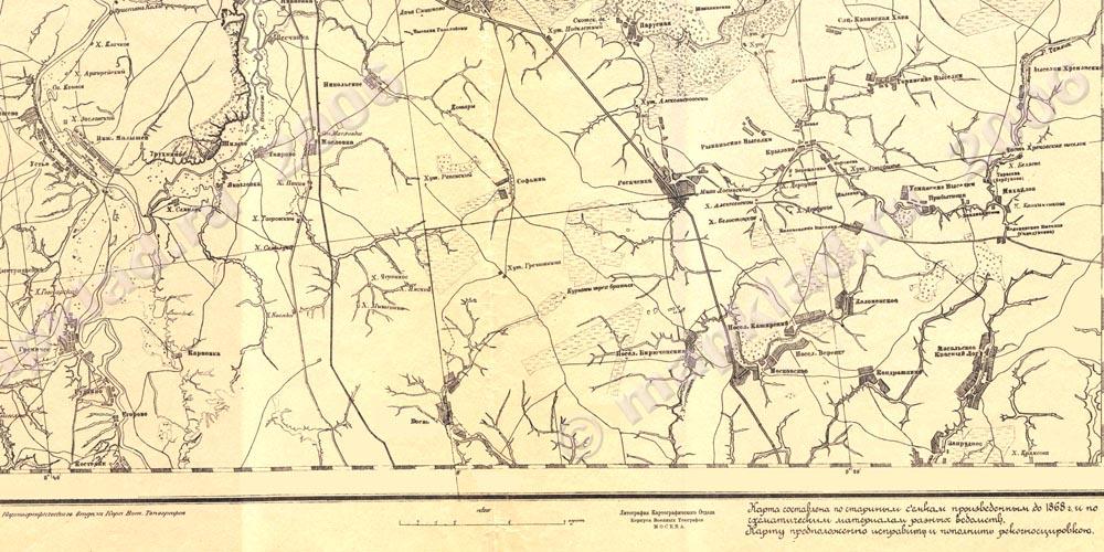 Старые карты воронежской губернии до 1868 года