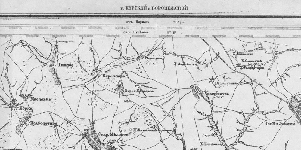 Сборник из двух старых карт воронежской и курской губернии 1868 год